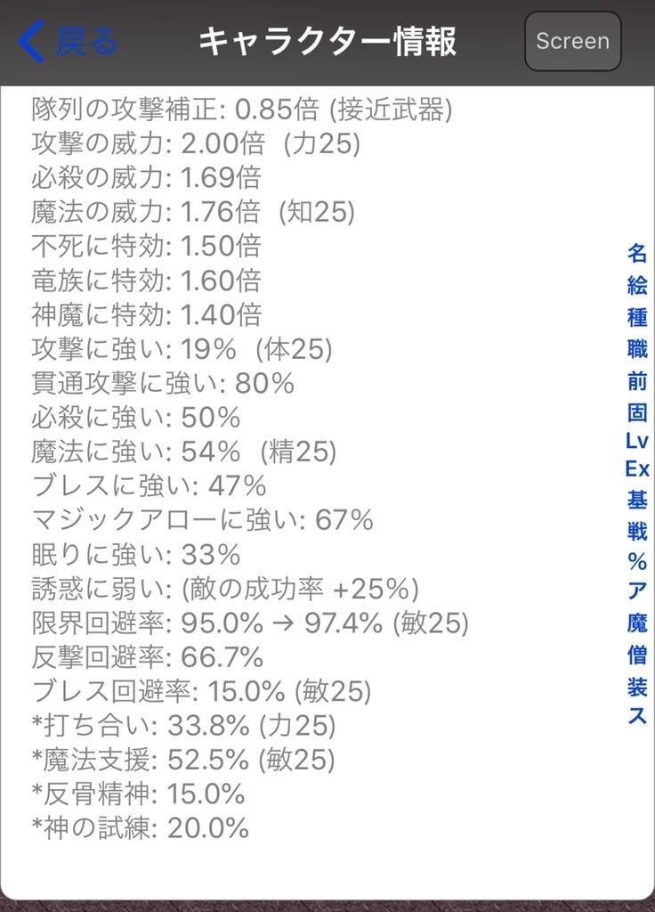 f:id:asamushi:20180901231801j:plain