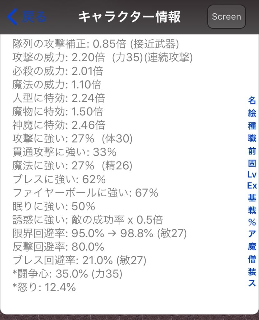 f:id:asamushi:20180902232632j:plain