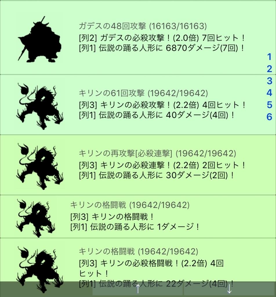 f:id:asamushi:20180902232658j:plain