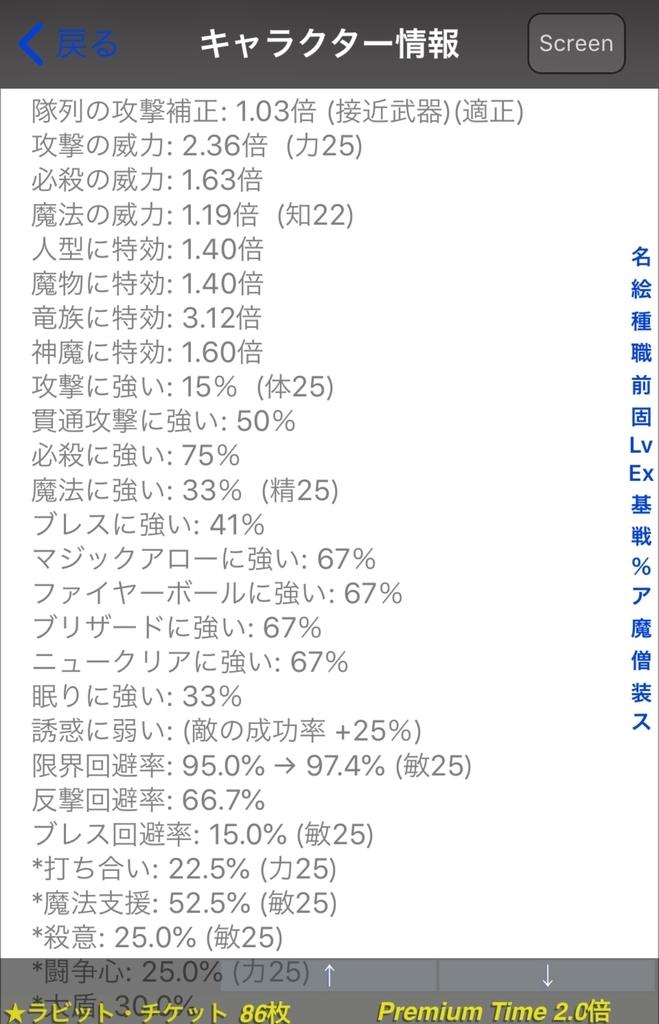 f:id:asamushi:20180902232737j:plain