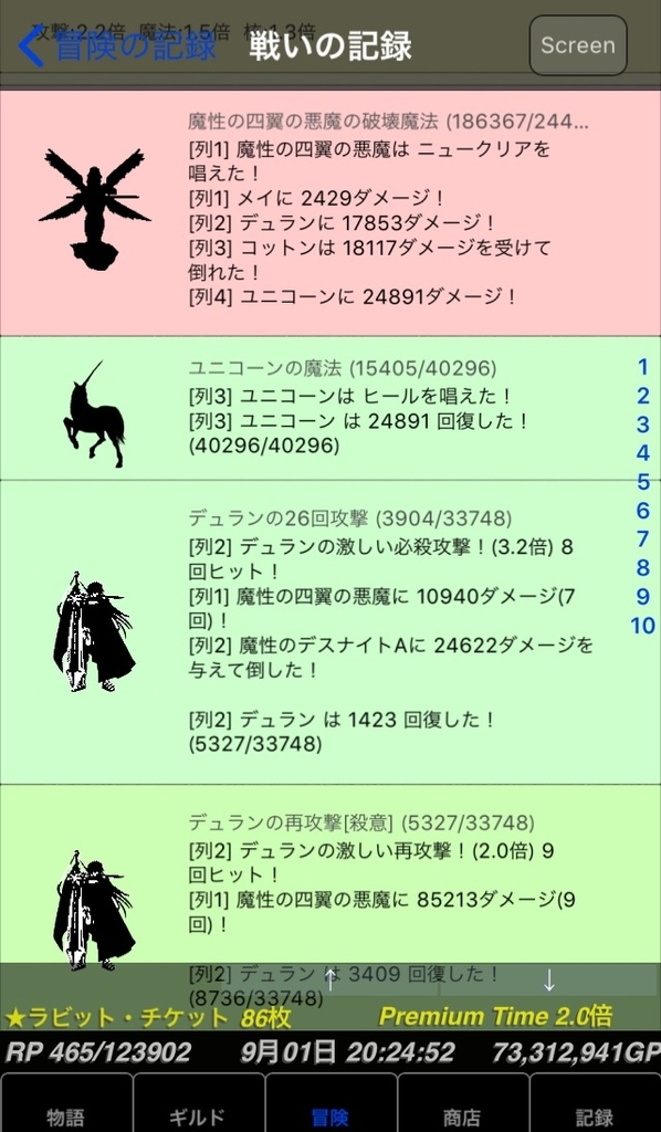 f:id:asamushi:20180902232753j:plain