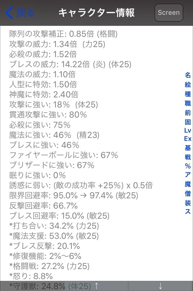 f:id:asamushi:20180902232948j:plain