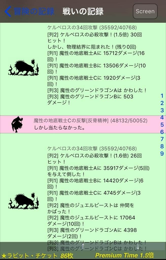 f:id:asamushi:20180902233006j:plain