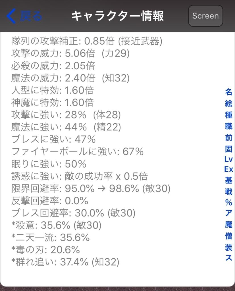 f:id:asamushi:20180902233046j:plain
