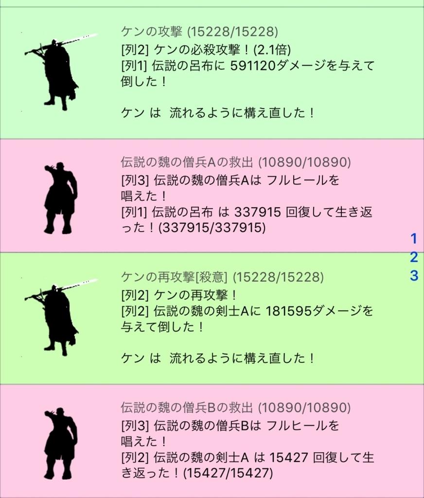 f:id:asamushi:20180902233108j:plain
