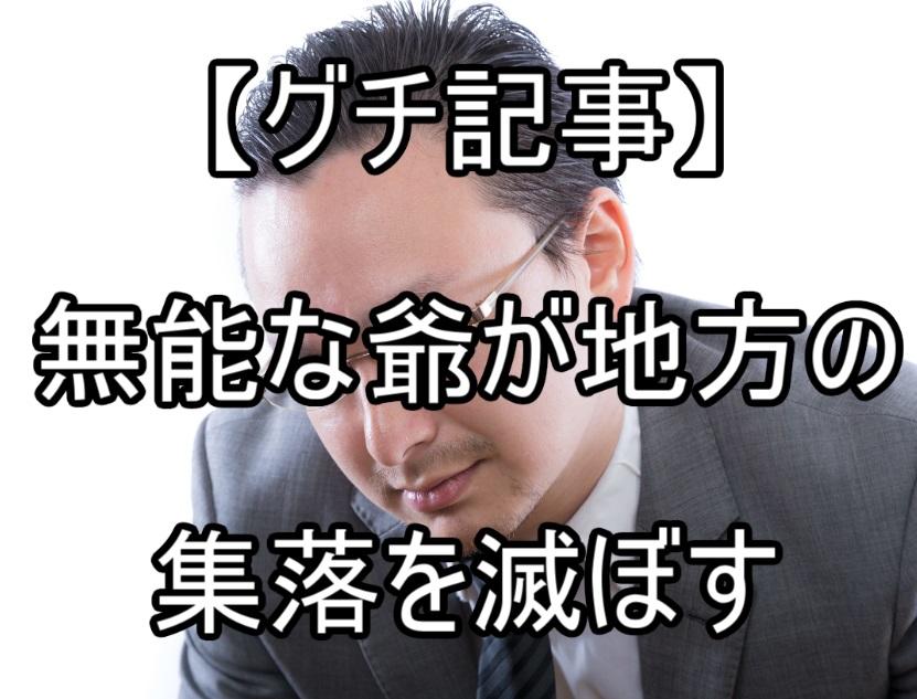 f:id:asamushi:20180906203700j:plain