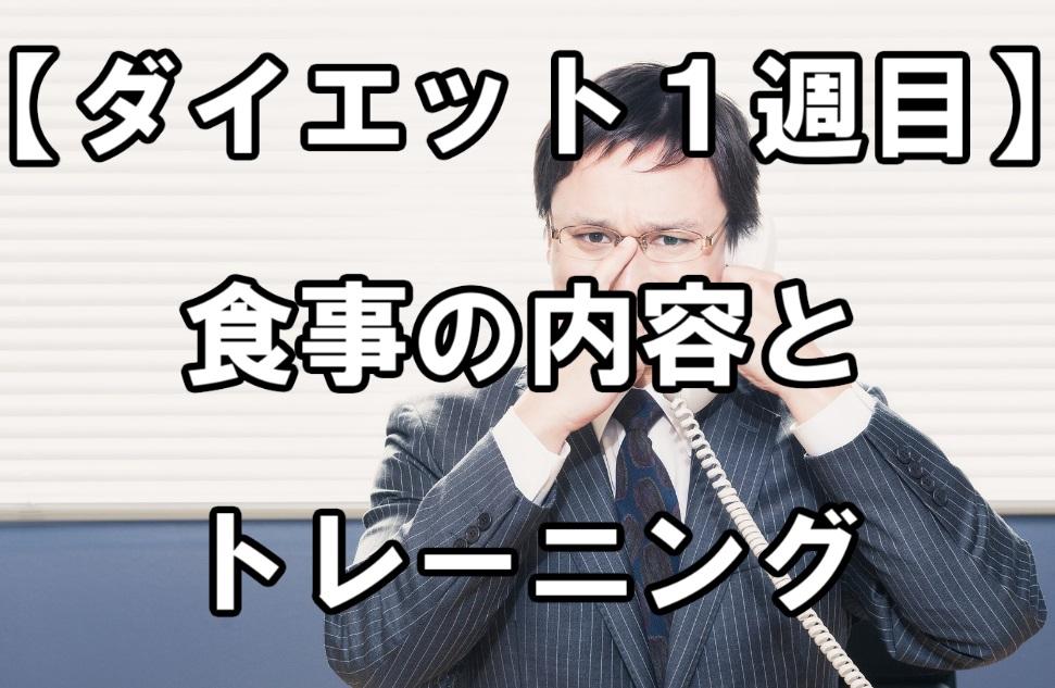 f:id:asamushi:20180907222617j:plain