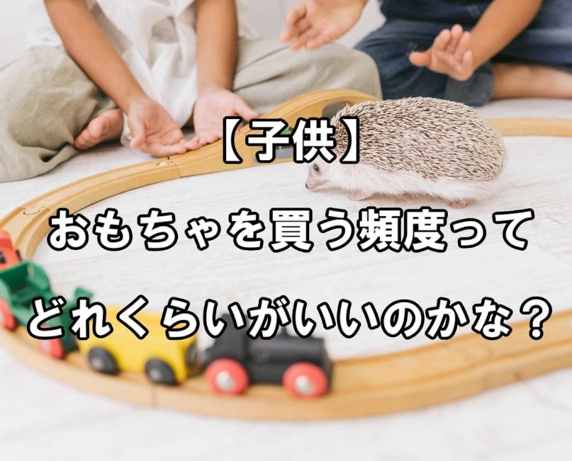 f:id:asamushi:20180910202357j:plain