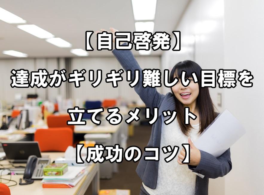 f:id:asamushi:20180911220755j:plain