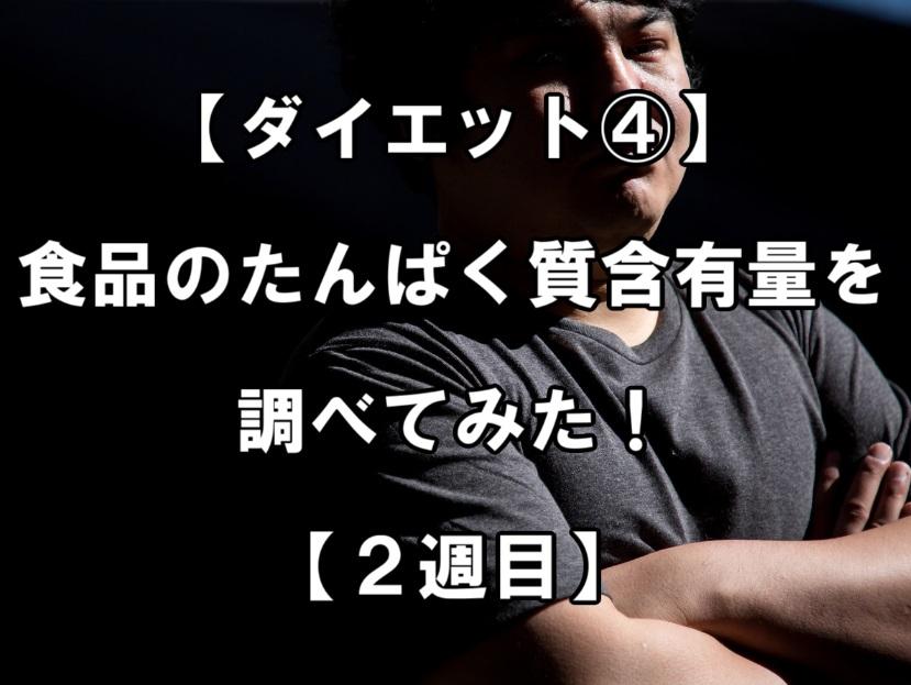 f:id:asamushi:20180914214638j:plain
