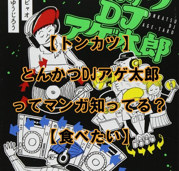 f:id:asamushi:20180915231720j:plain