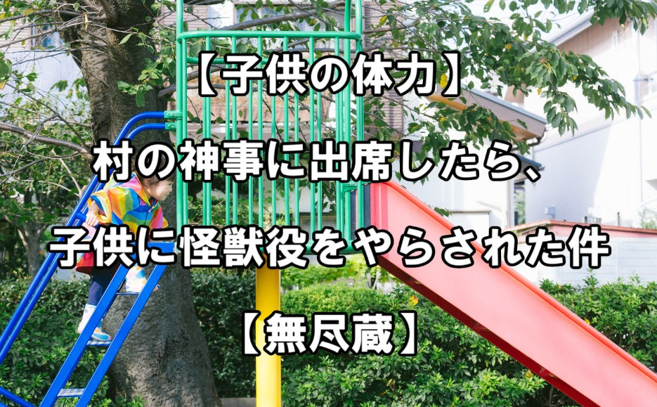 f:id:asamushi:20180917200521j:plain