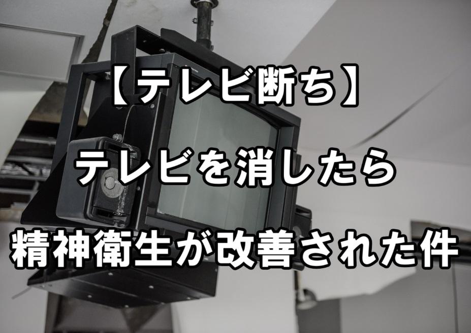 f:id:asamushi:20180918232757j:plain