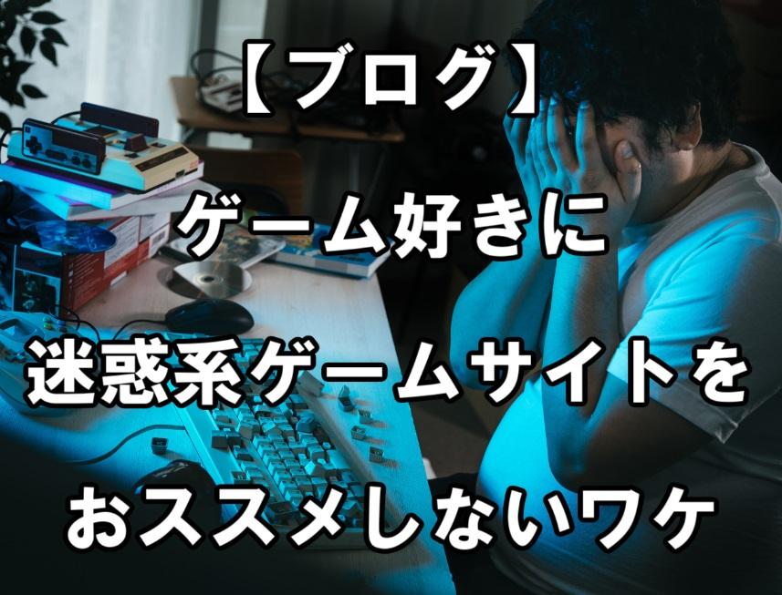 f:id:asamushi:20180919214334j:plain