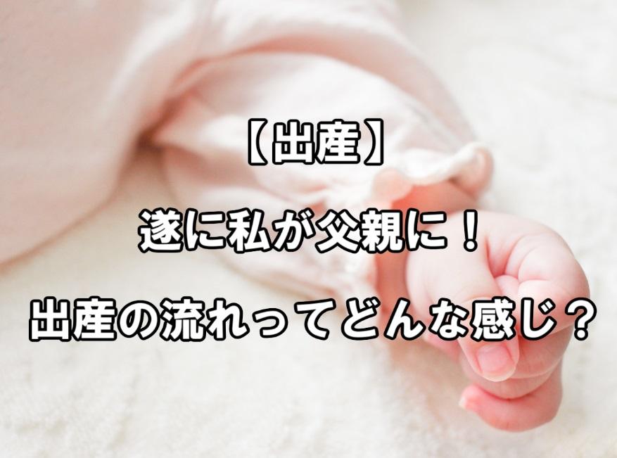 f:id:asamushi:20180923124722j:plain