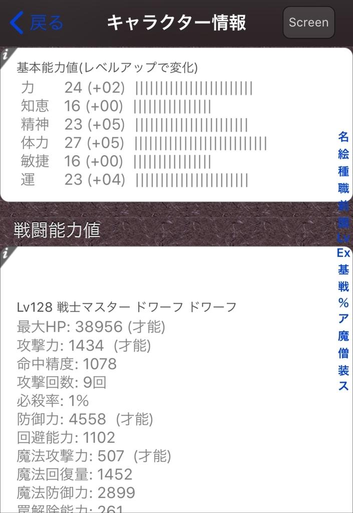 f:id:asamushi:20180926001827j:plain