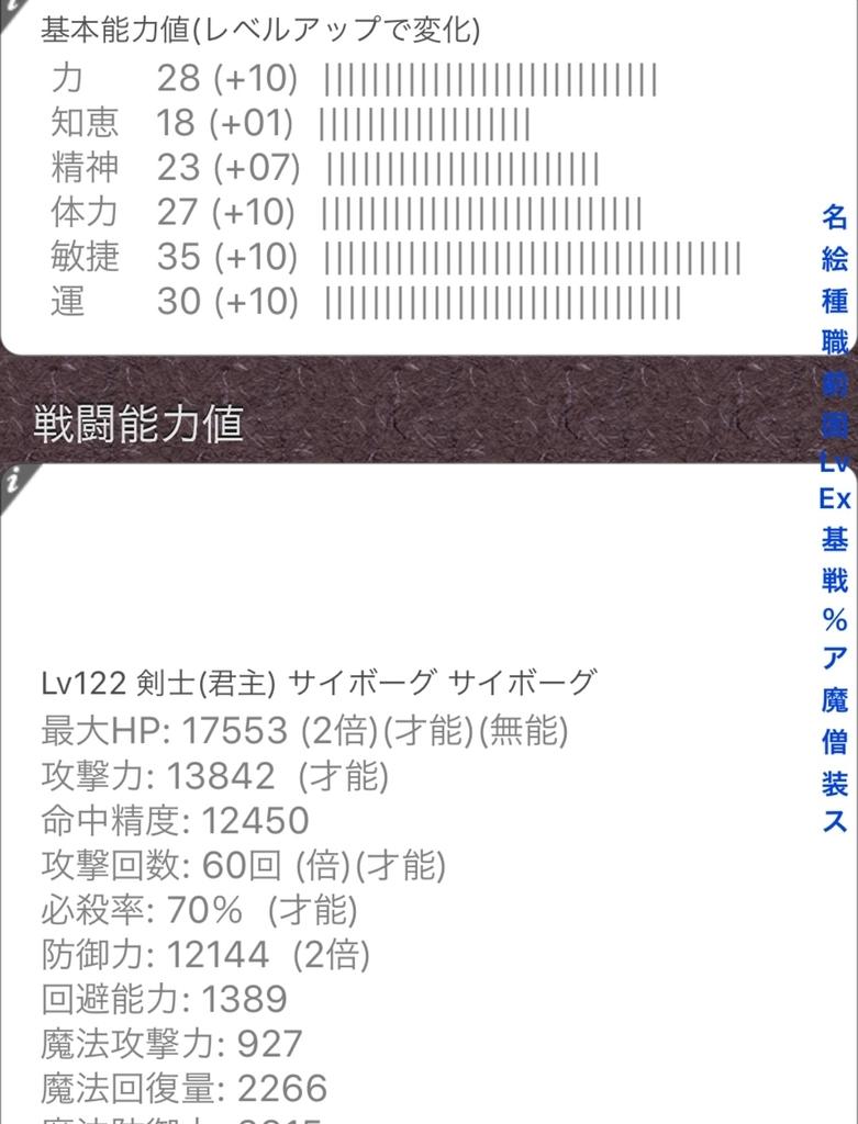 f:id:asamushi:20180926002044j:plain