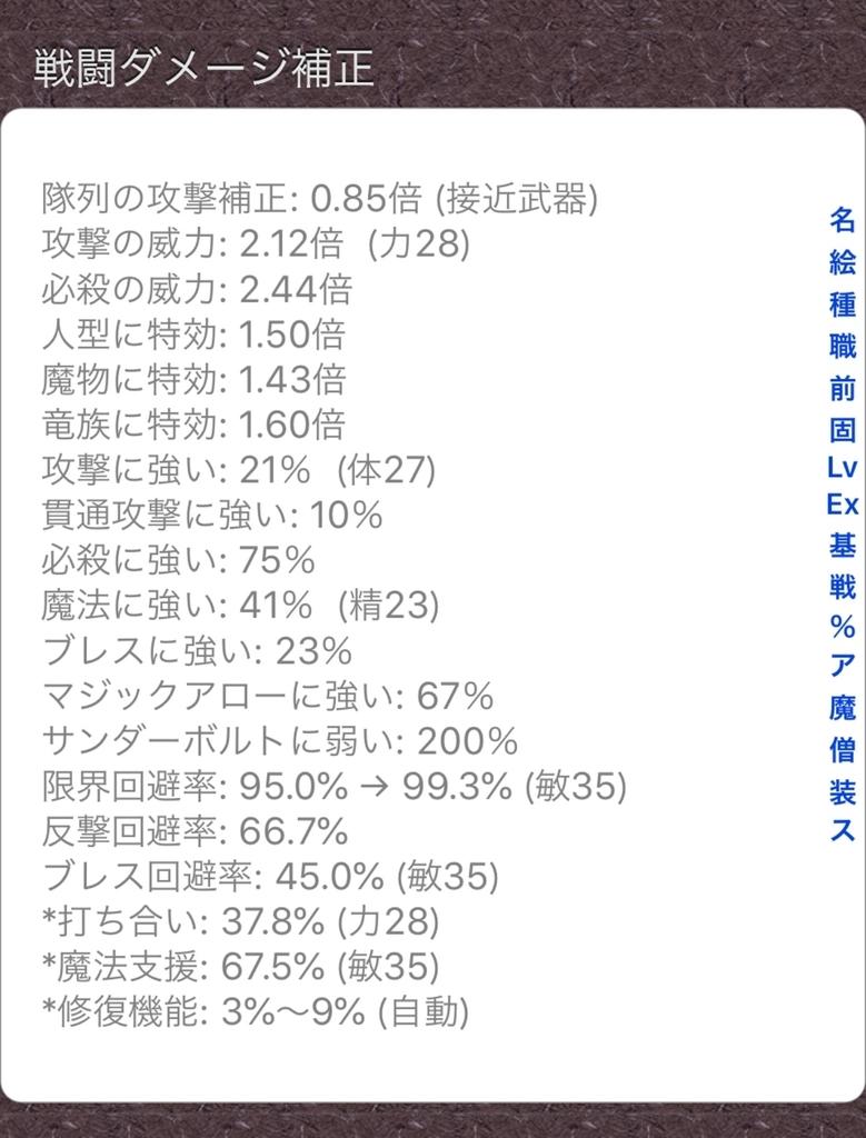 f:id:asamushi:20180926002121j:plain