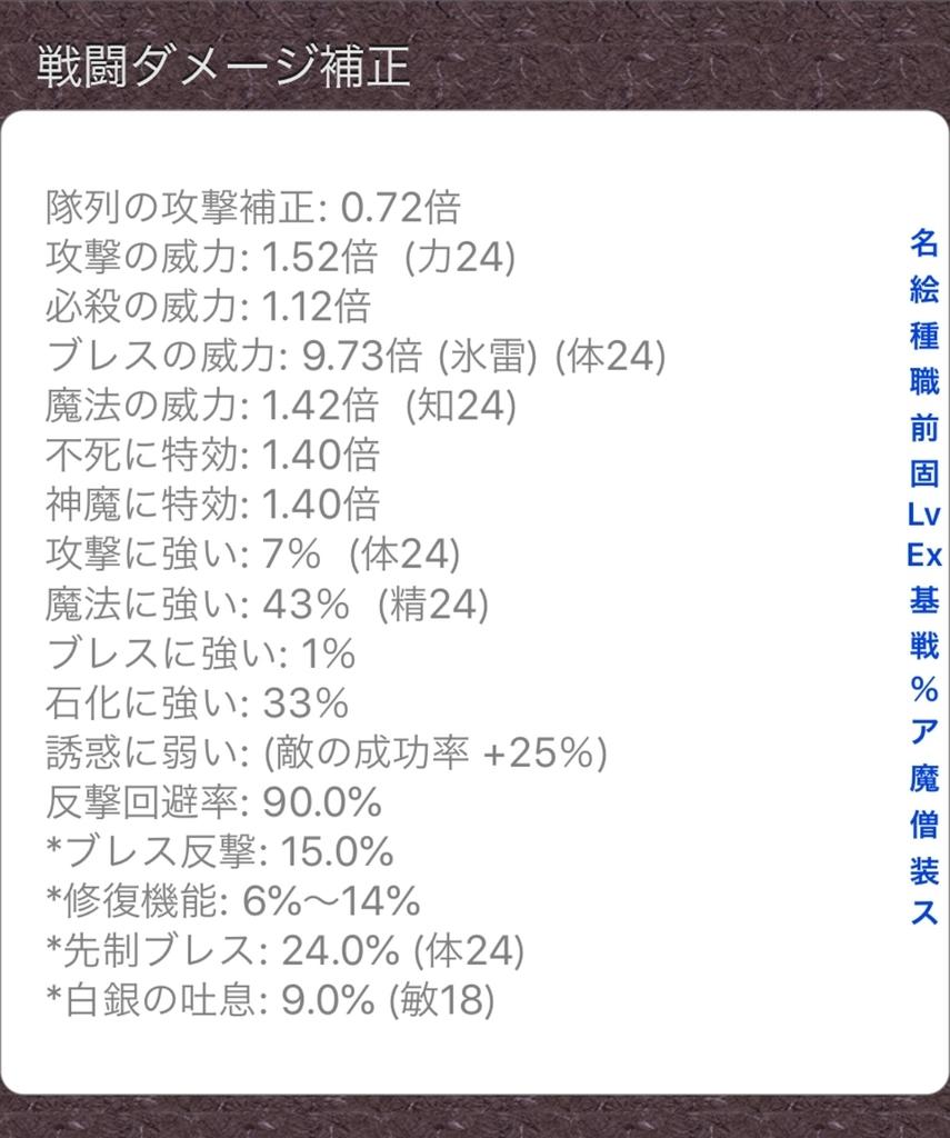 f:id:asamushi:20180926002831j:plain