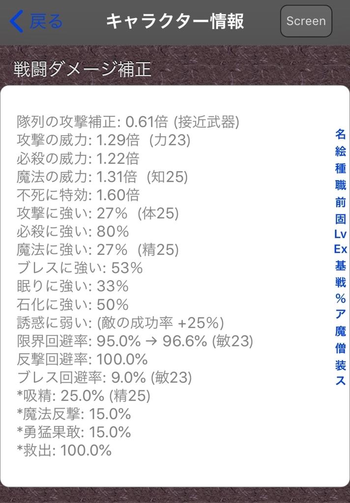 f:id:asamushi:20180926002941j:plain