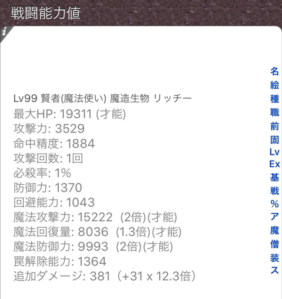 f:id:asamushi:20180926003028j:plain