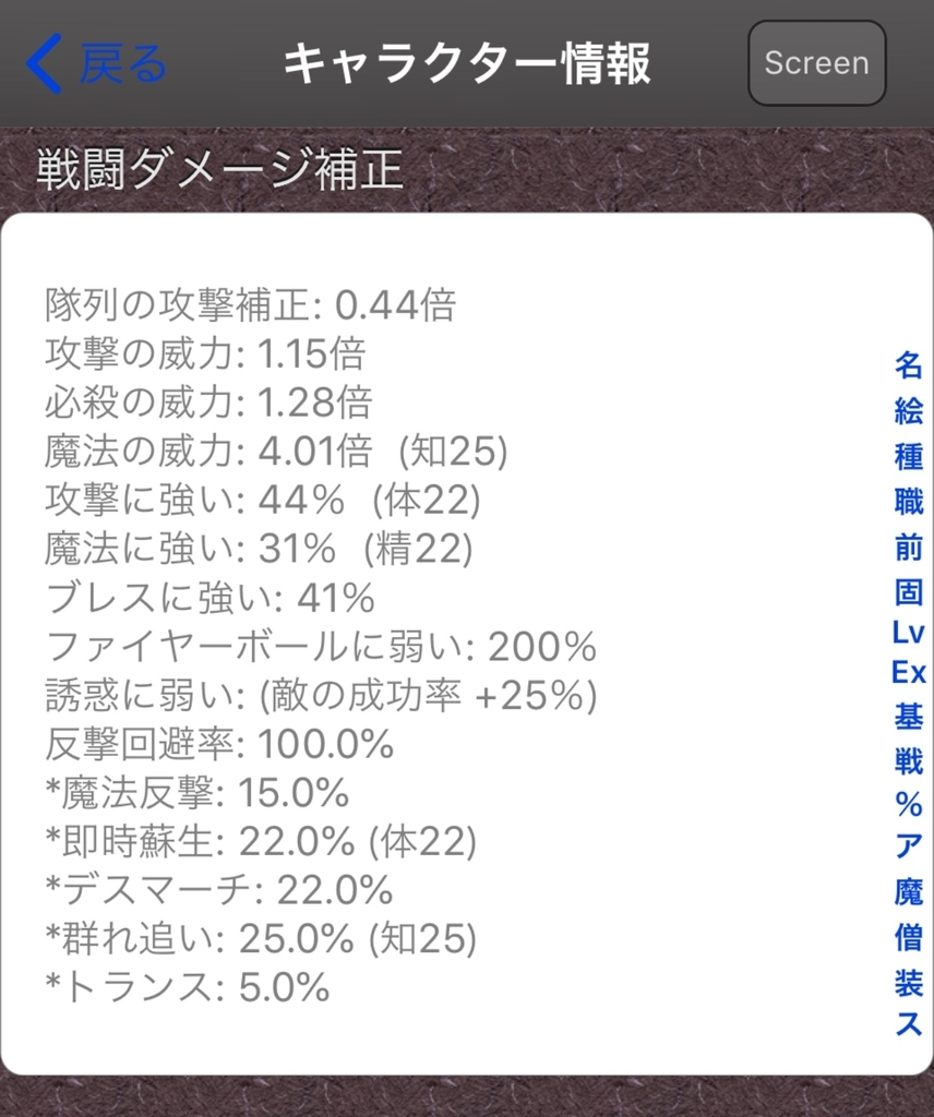 f:id:asamushi:20180926003110j:plain