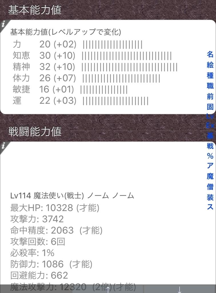 f:id:asamushi:20180926003144j:plain