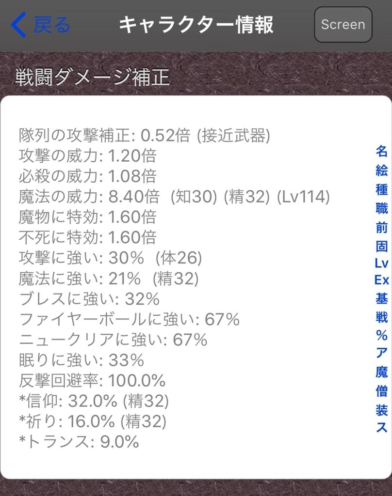 f:id:asamushi:20180926003202j:plain
