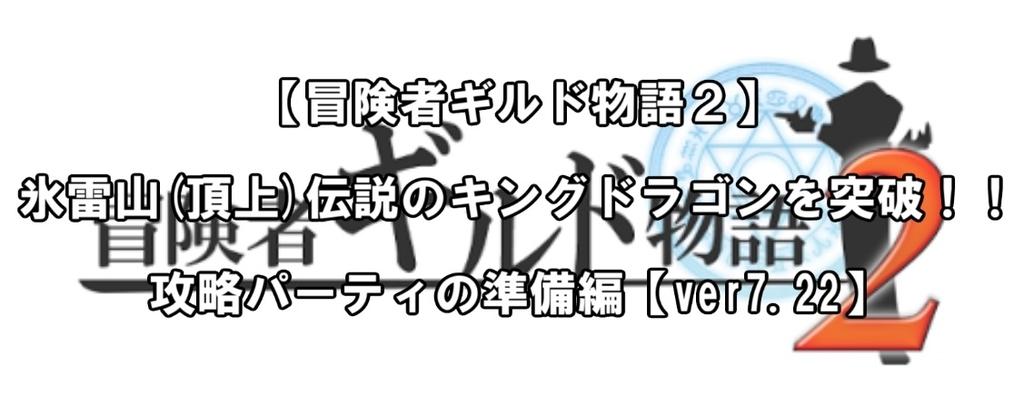 f:id:asamushi:20180926181136j:plain