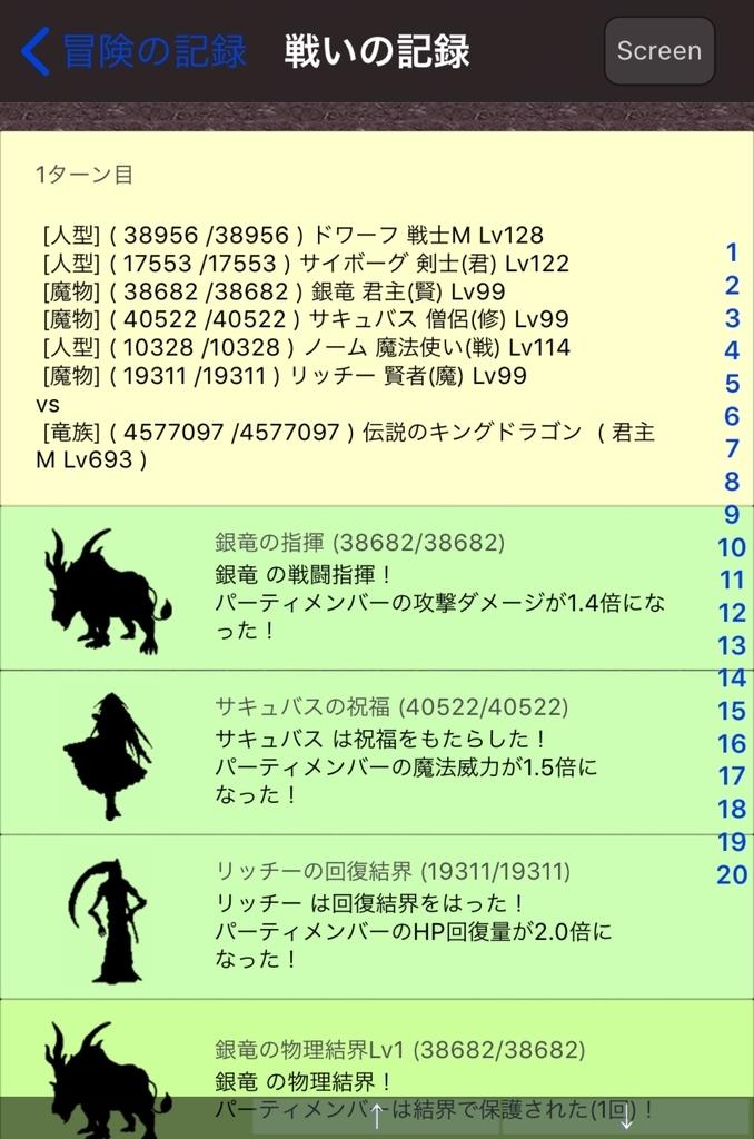 f:id:asamushi:20180926203323j:plain