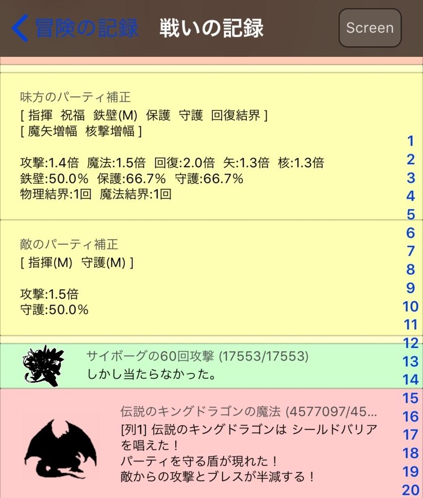 f:id:asamushi:20180926203744j:plain