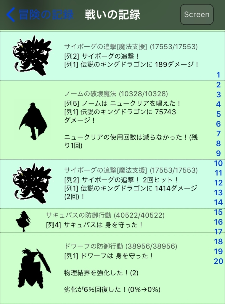 f:id:asamushi:20180926204335j:plain