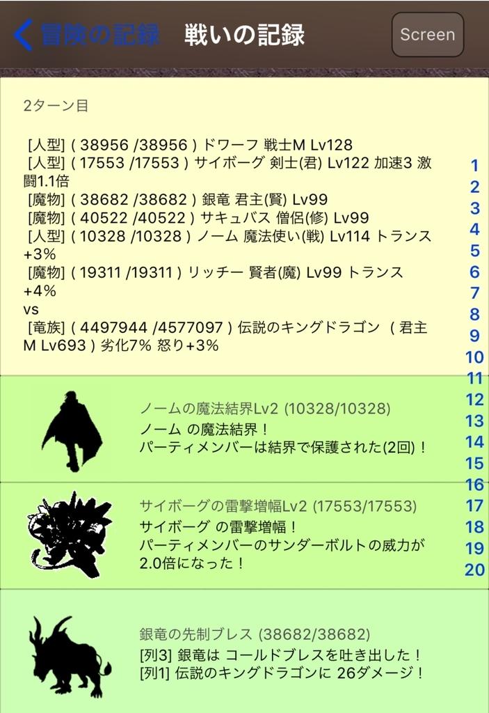 f:id:asamushi:20180926204820j:plain