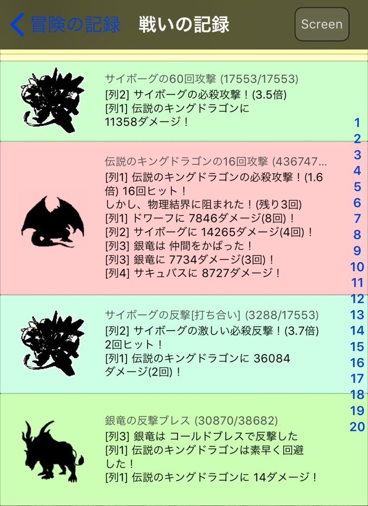 f:id:asamushi:20180926205202j:plain
