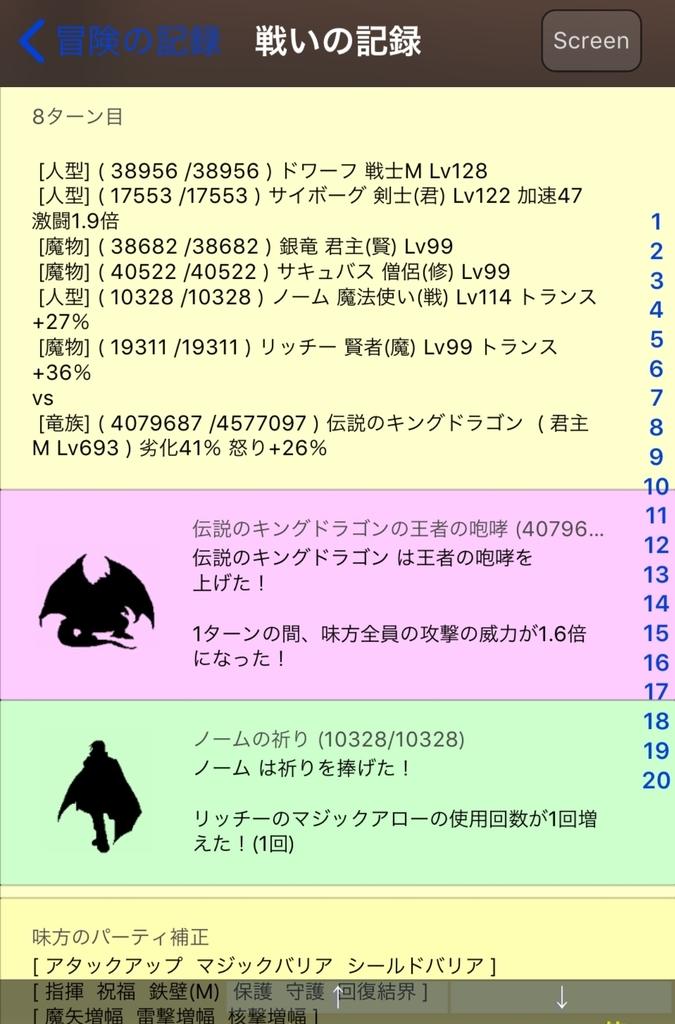 f:id:asamushi:20180926205838j:plain