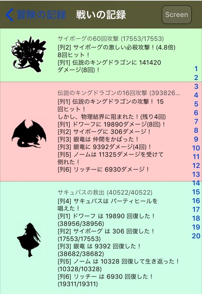f:id:asamushi:20180926210720j:plain