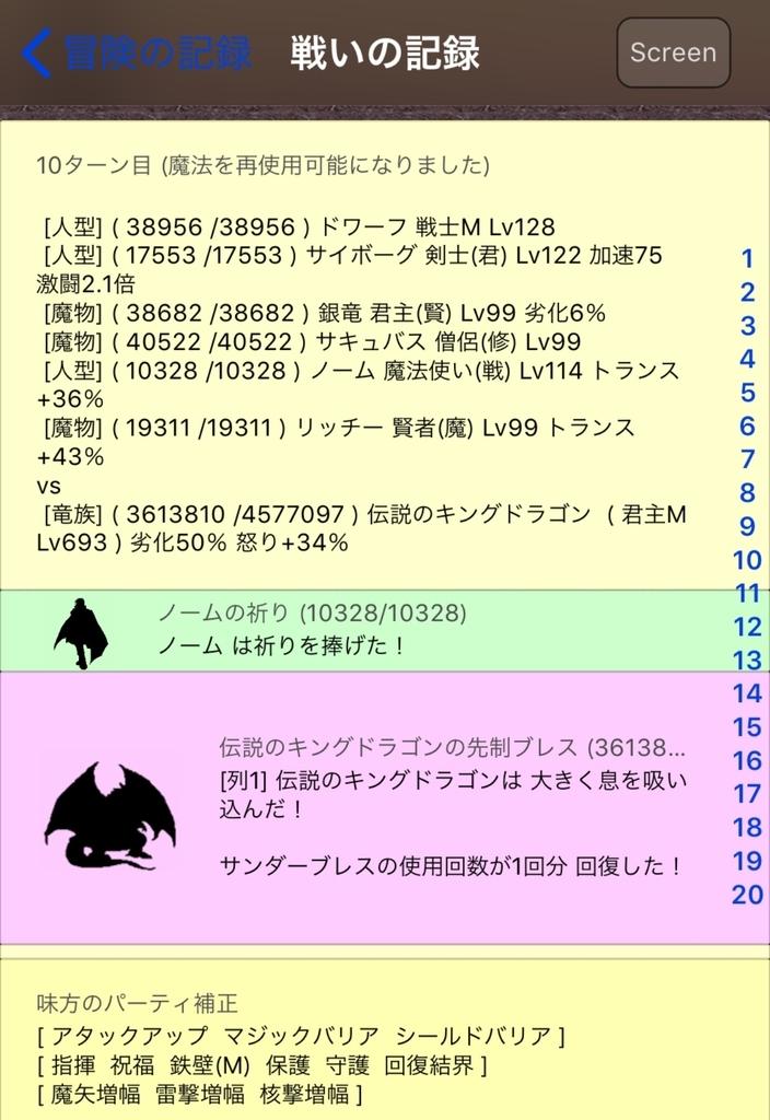 f:id:asamushi:20180926211618j:plain