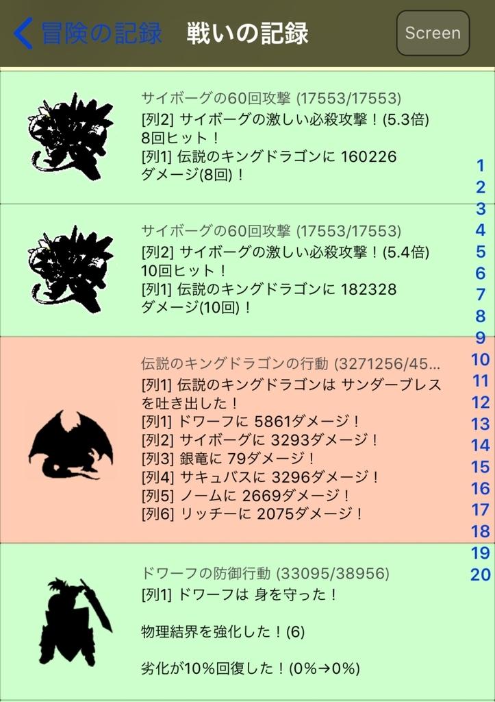 f:id:asamushi:20180926212146j:plain