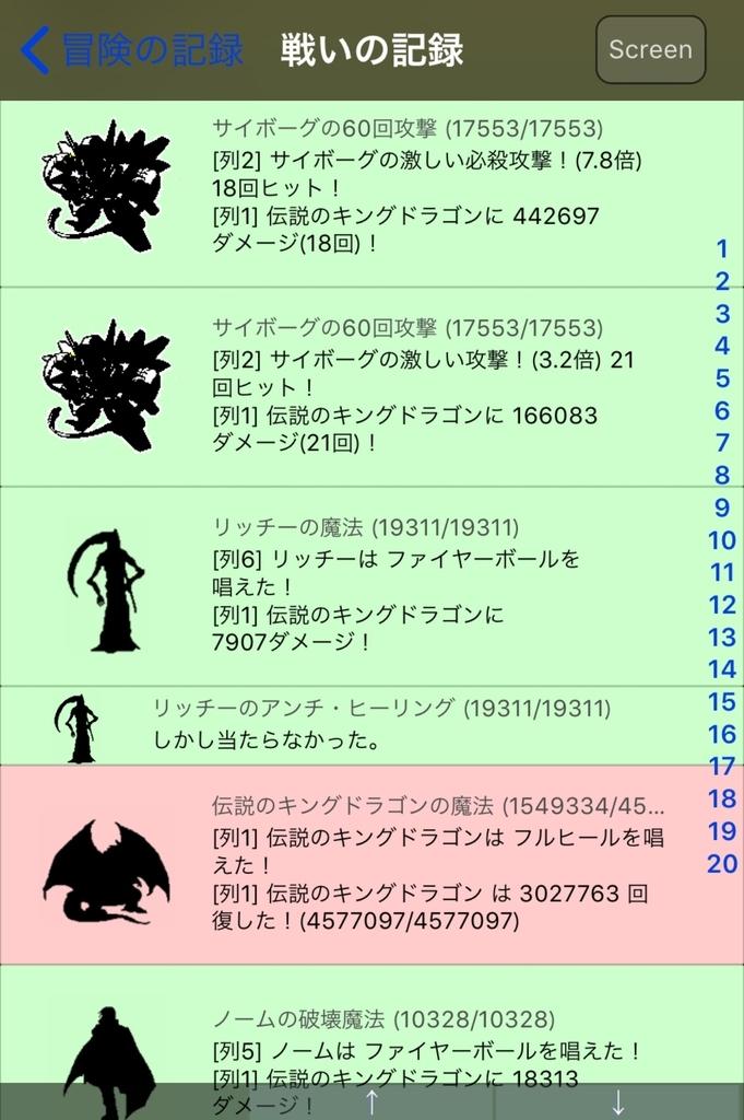 f:id:asamushi:20180926213126j:plain