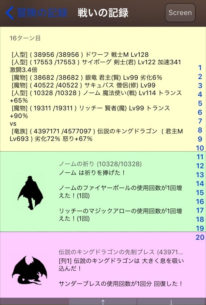 f:id:asamushi:20180926213456j:plain