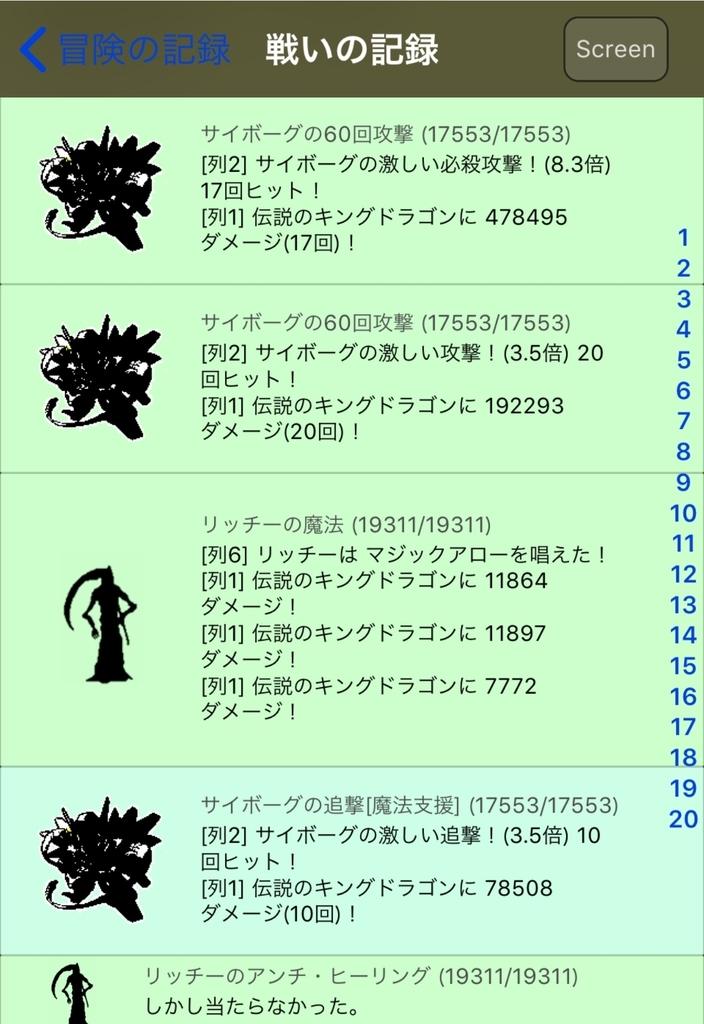 f:id:asamushi:20180926213651j:plain