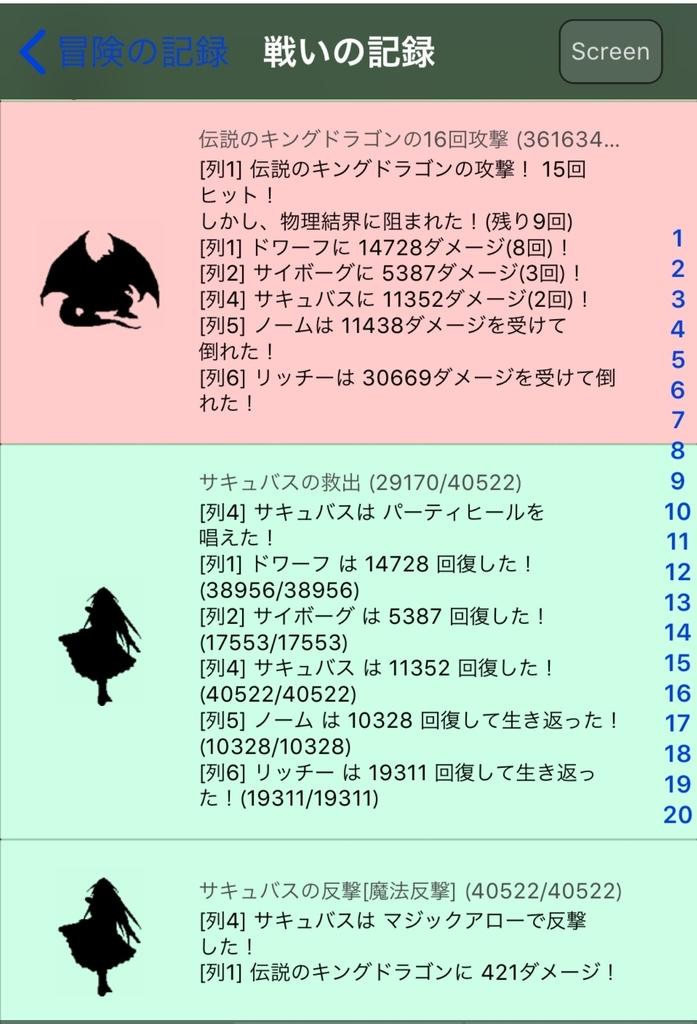 f:id:asamushi:20180926213731j:plain