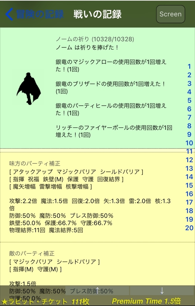 f:id:asamushi:20180926214526j:plain