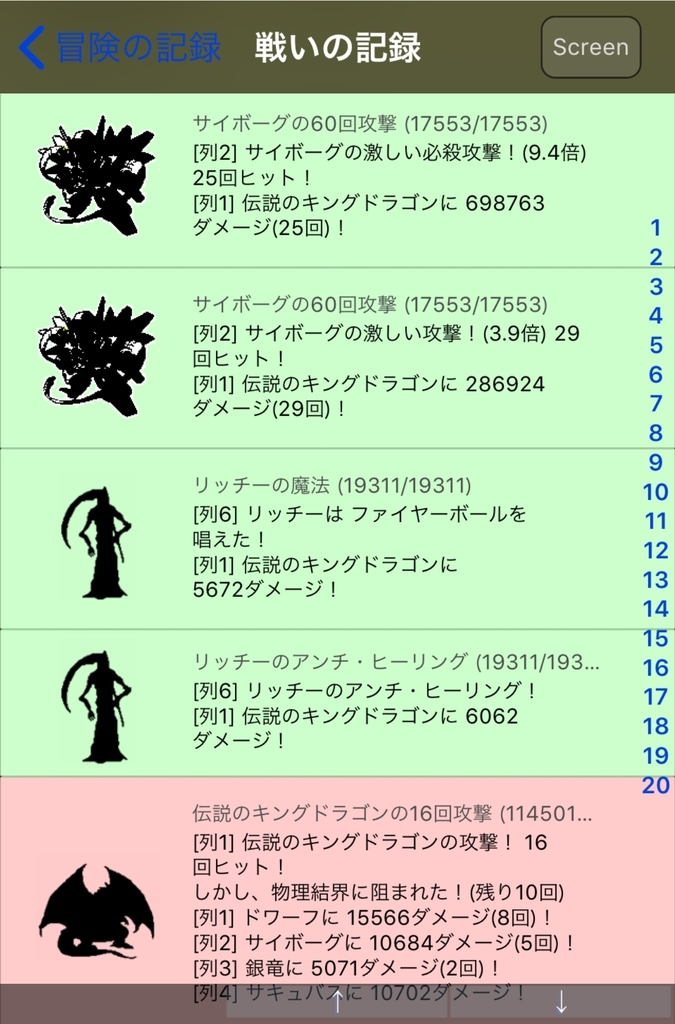 f:id:asamushi:20180926215107j:plain