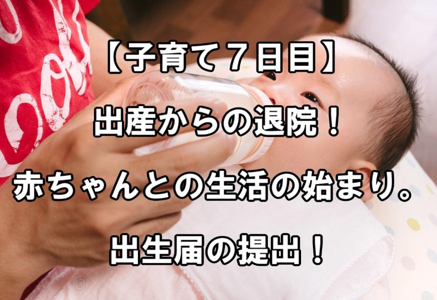 f:id:asamushi:20180927230542j:plain