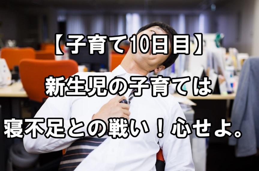 f:id:asamushi:20181002184250j:plain