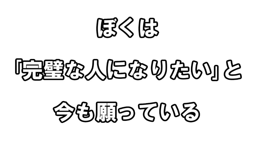 f:id:asamushi:20181005172440j:plain