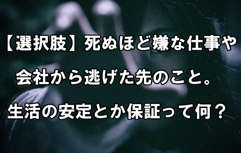 f:id:asamushi:20181006095534j:plain