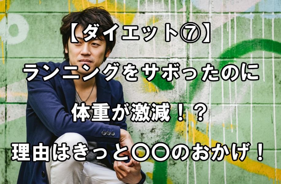 f:id:asamushi:20181007131707j:plain