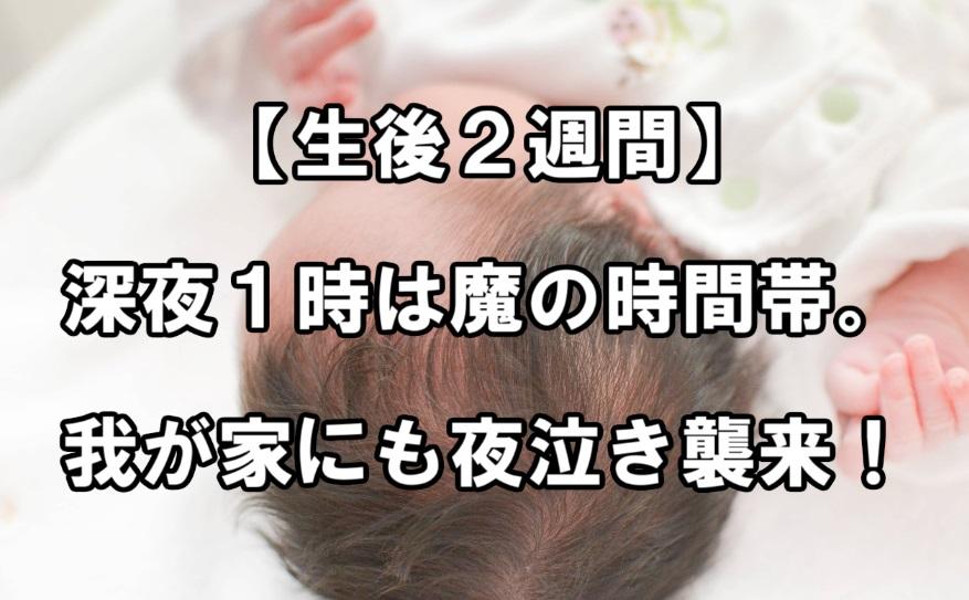 f:id:asamushi:20181008130155j:plain
